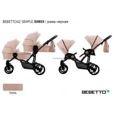 """Детская коляска для двойни """"BEBETTO"""" 42 SIMPLE 3В1"""