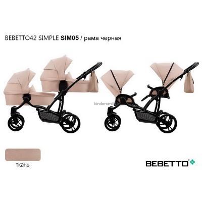 """Детская коляска для двойни """"BEBETTO"""" 42 SIMPLE 2В1"""