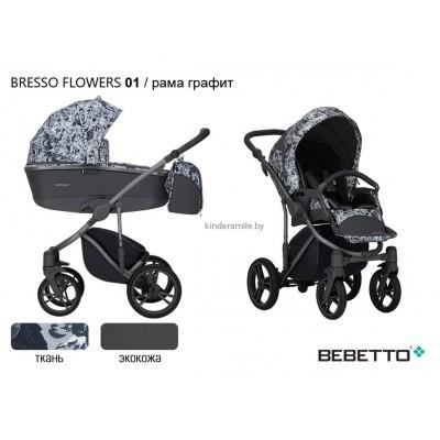 """Детская коляска """"BEBETTO"""" BRESSO FLOWERS  3В1"""