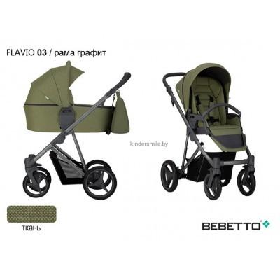 """Детская коляска """"BEBETTO"""" FLAVIO 3В1   (черное автокресло)"""
