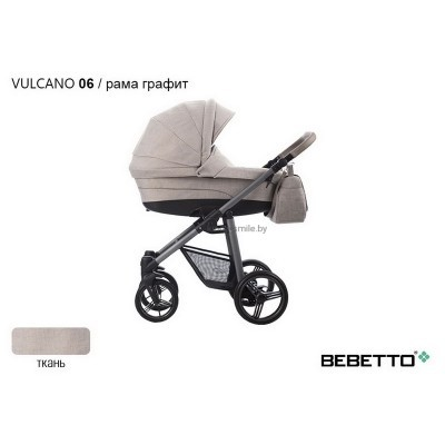 """Детская коляска """"BEBETTO"""" VULCANO 3В1   (черное автокресло)"""