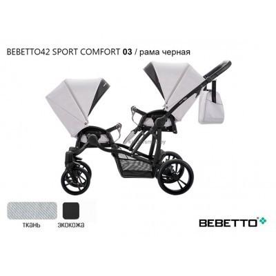 """Детская прогулочная коляска для двойни """"BEBETTO"""" 42 SPORT СOMFORT"""