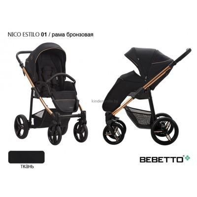 """Детская коляска """"Bebetto"""" NICO ESTILO"""