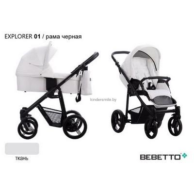"""Детская коляска """"BEBETTO"""" EXPLORER 3В1"""