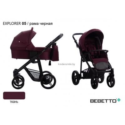 """Детская коляска """"BEBETTO"""" EXPLORER 2В1"""
