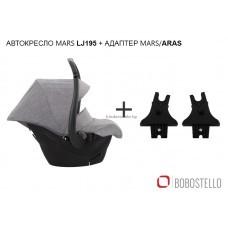 """Автокресло детское """"BOBOSTELLO"""" MARS+АДАПТЕР MARS/ARAS"""