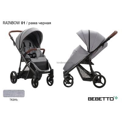 "Детская коляска ""Bebetto"" Rainbow"