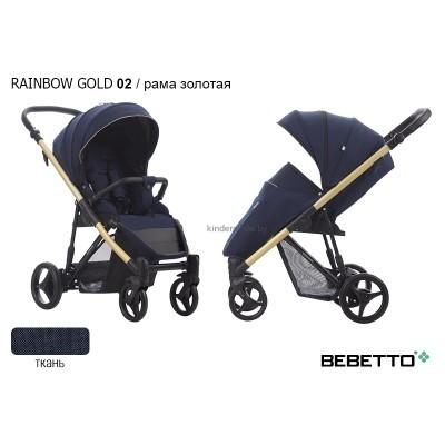 """Детская коляска """"Bebetto"""" Rainbow GOLD"""